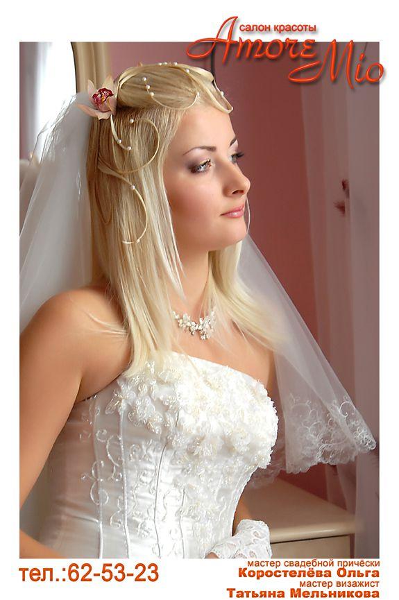 свадебные прически в ззапорожье